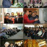 افتتاح خط تولید تایباد